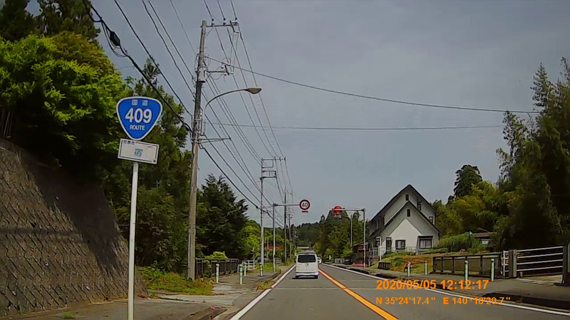 f:id:japan_route:20200628181814j:plain