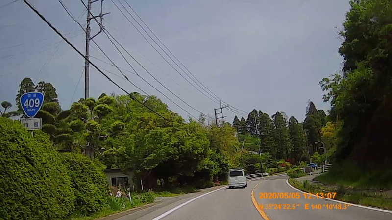 f:id:japan_route:20200628181819j:plain