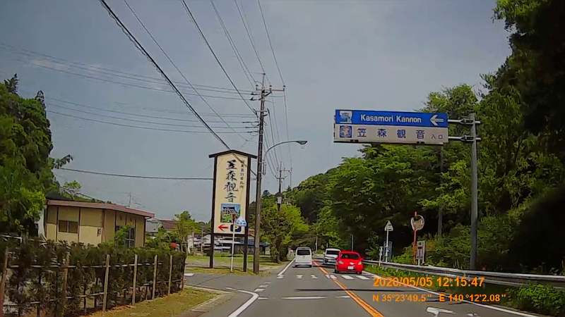 f:id:japan_route:20200628181848j:plain