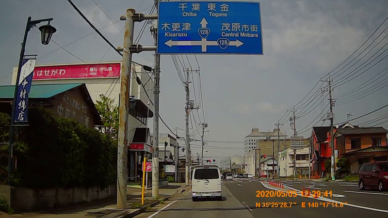f:id:japan_route:20200628181957j:plain