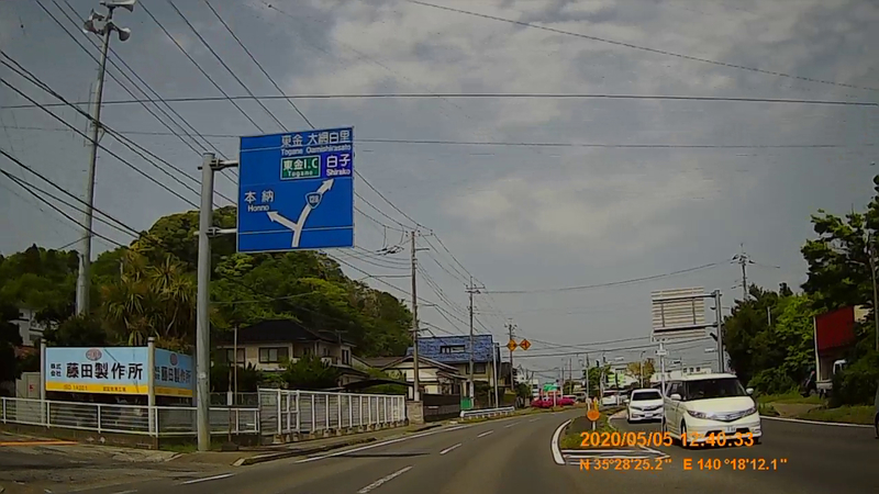 f:id:japan_route:20200628182048j:plain