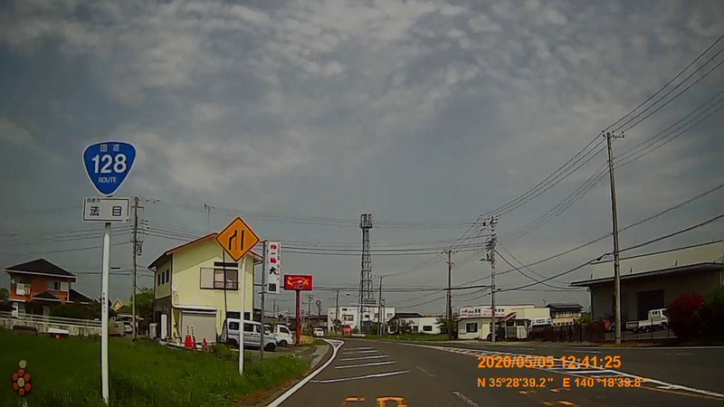 f:id:japan_route:20200628182104j:plain