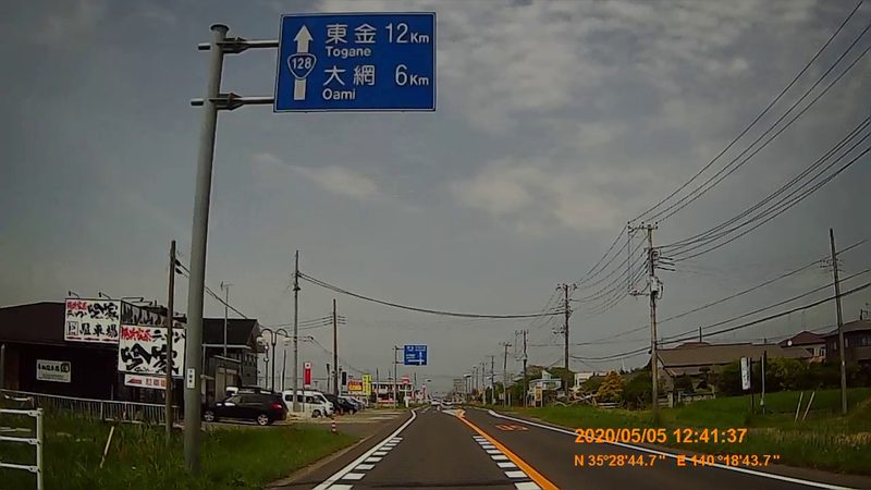 f:id:japan_route:20200628182111j:plain