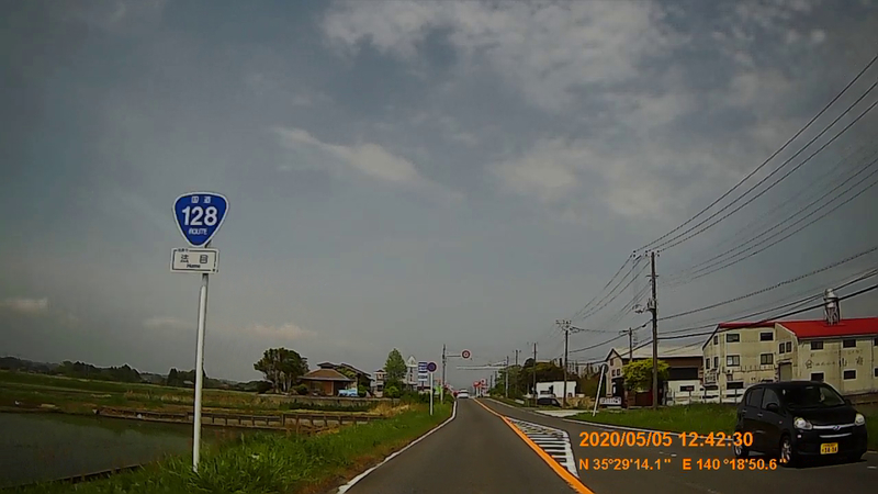 f:id:japan_route:20200628182117j:plain