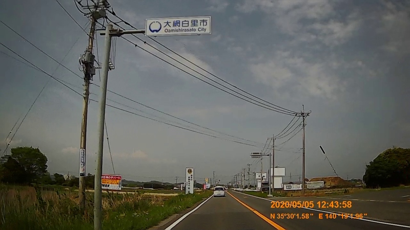 f:id:japan_route:20200628182123j:plain