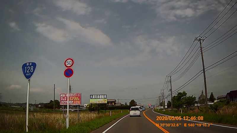f:id:japan_route:20200628182129j:plain