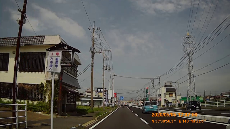 f:id:japan_route:20200628182142j:plain