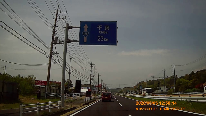 f:id:japan_route:20200628182237j:plain