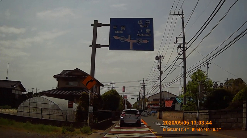 f:id:japan_route:20200628182333j:plain