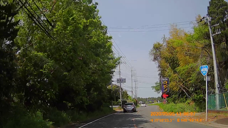 f:id:japan_route:20200628182356j:plain