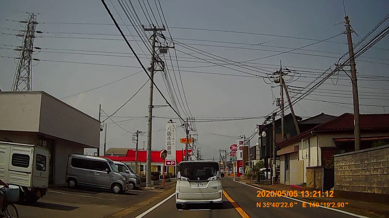 f:id:japan_route:20200628182456j:plain