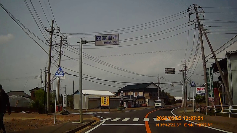 f:id:japan_route:20200628182521j:plain