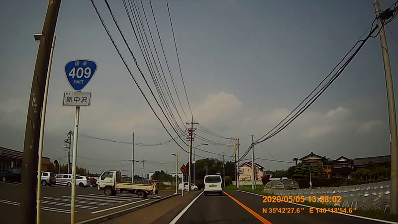 f:id:japan_route:20200628182526j:plain