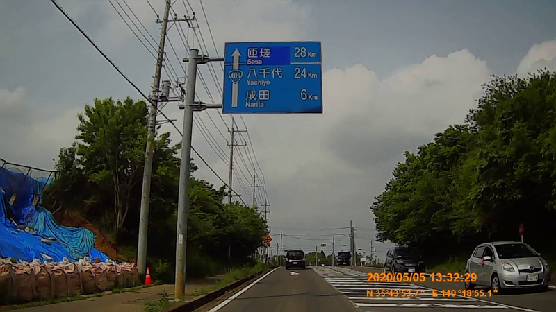 f:id:japan_route:20200628182541j:plain