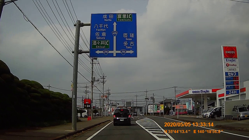f:id:japan_route:20200628182553j:plain