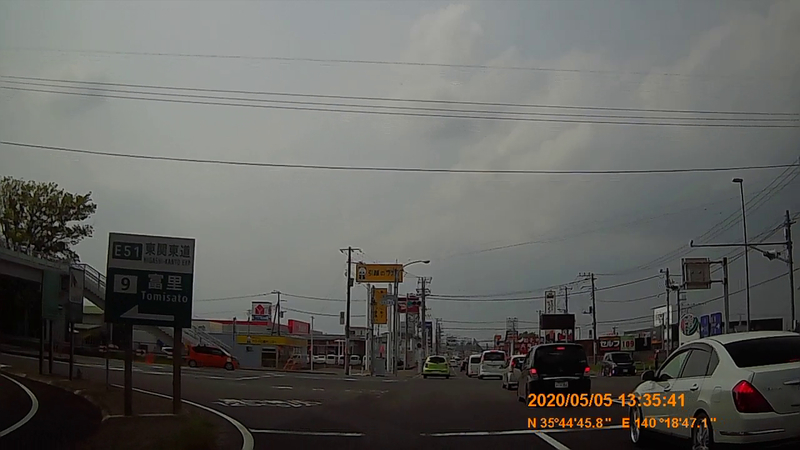 f:id:japan_route:20200628182654j:plain