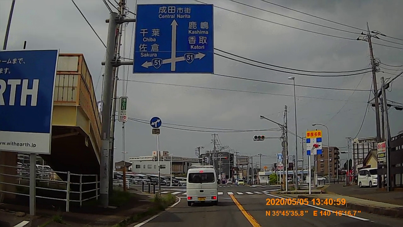f:id:japan_route:20200628182729j:plain