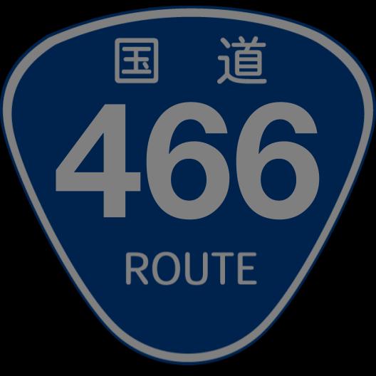 f:id:japan_route:20200628210832p:plain