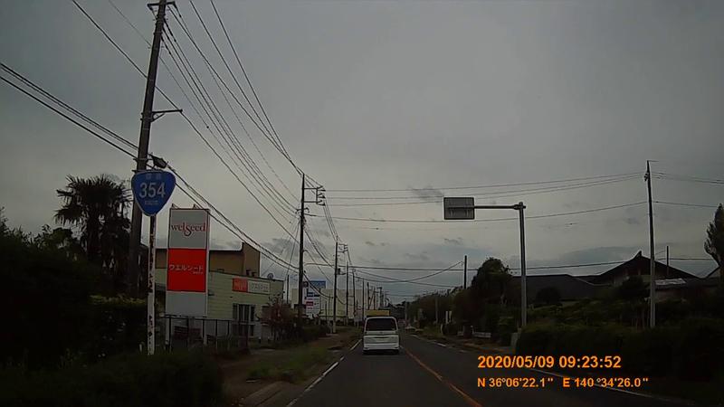 f:id:japan_route:20200705113014j:plain
