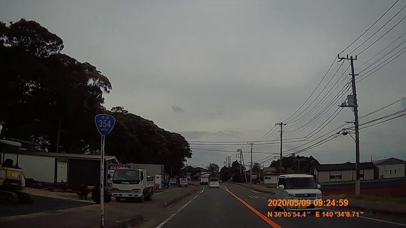 f:id:japan_route:20200705113018j:plain