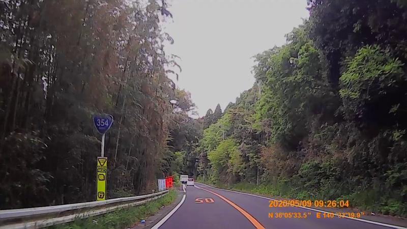 f:id:japan_route:20200705113028j:plain