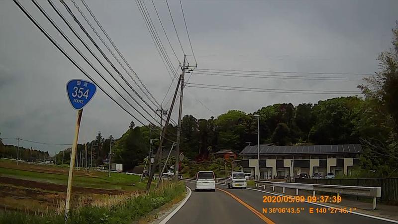 f:id:japan_route:20200705113121j:plain
