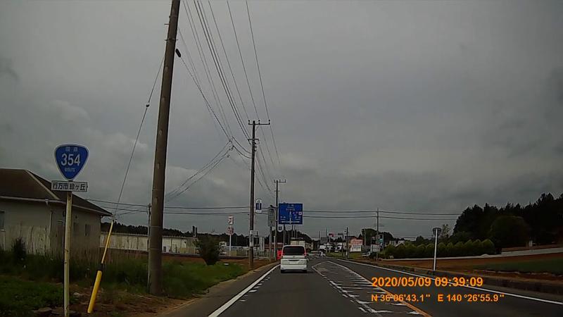 f:id:japan_route:20200705113131j:plain