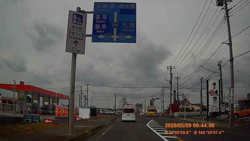 f:id:japan_route:20200705113143j:plain