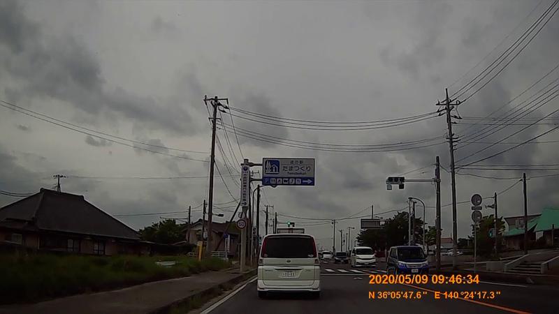 f:id:japan_route:20200705113205j:plain