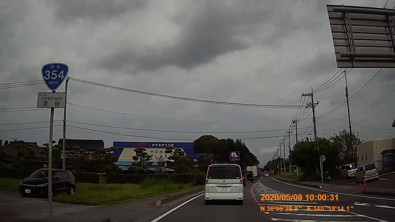 f:id:japan_route:20200705113241j:plain