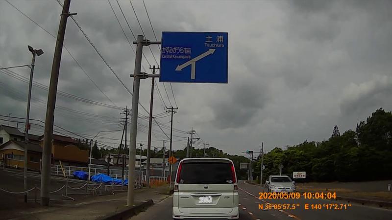 f:id:japan_route:20200705113245j:plain