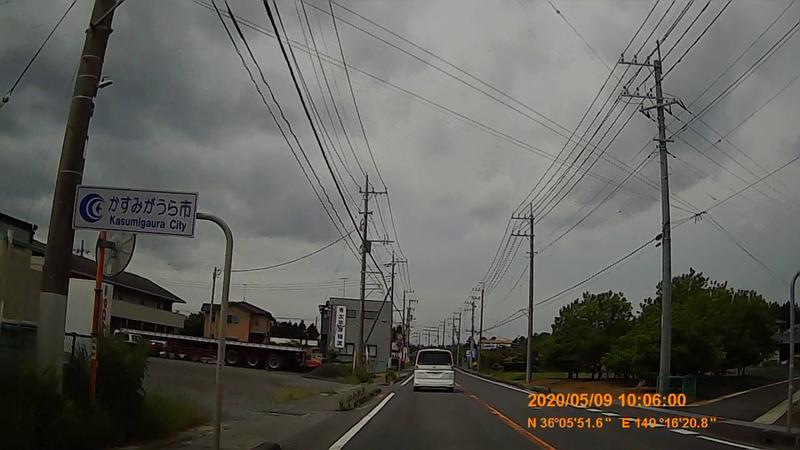 f:id:japan_route:20200705113302j:plain