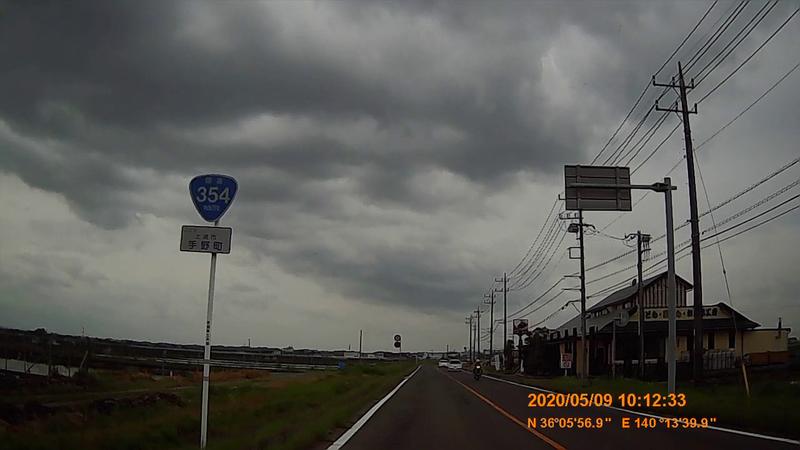 f:id:japan_route:20200705113333j:plain
