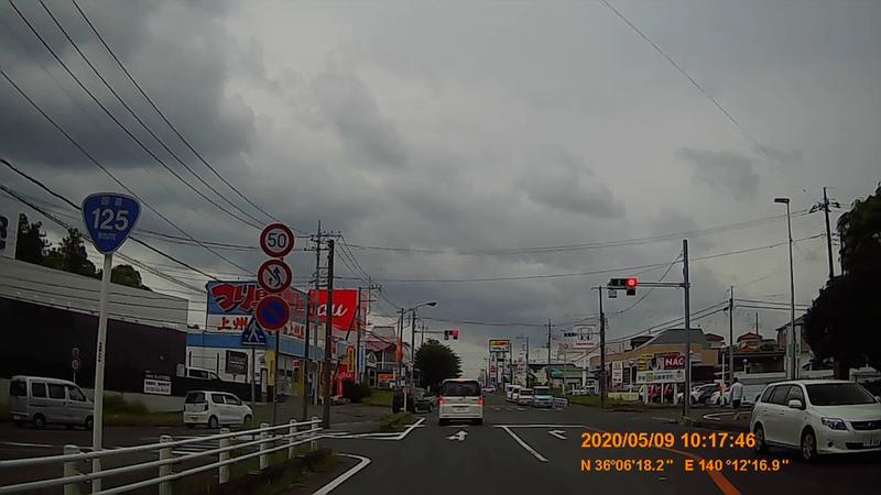 f:id:japan_route:20200705113419j:plain