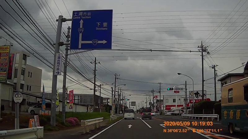 f:id:japan_route:20200705113423j:plain