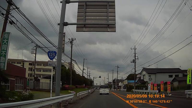 f:id:japan_route:20200705113432j:plain