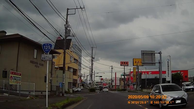 f:id:japan_route:20200705113440j:plain