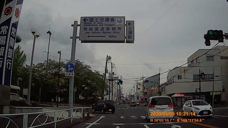 f:id:japan_route:20200705113444j:plain