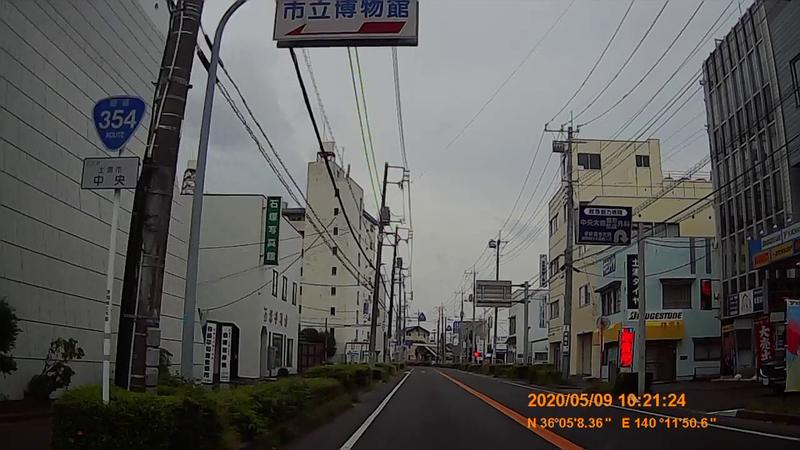 f:id:japan_route:20200705113449j:plain