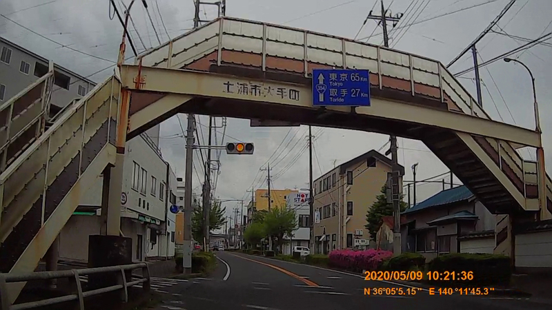 f:id:japan_route:20200705113453j:plain