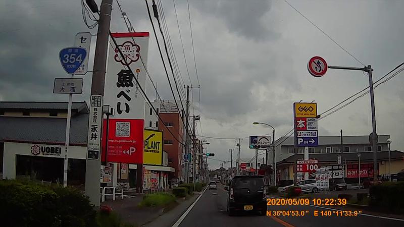 f:id:japan_route:20200705113457j:plain