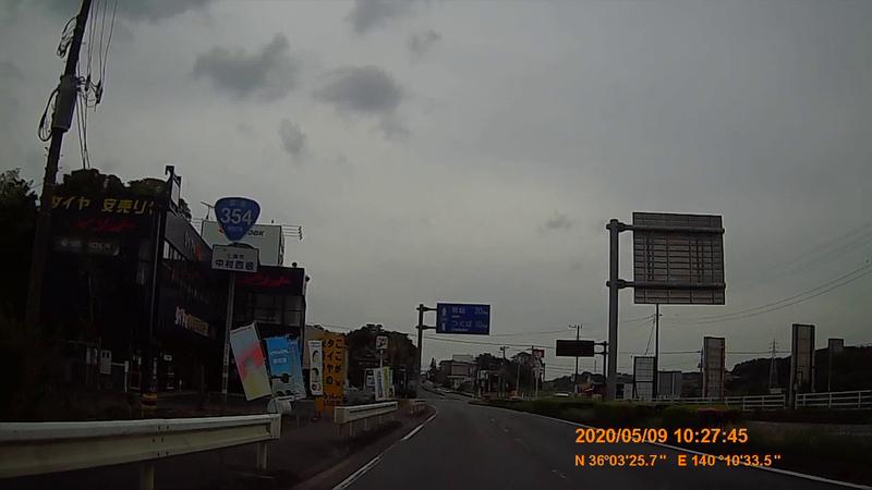 f:id:japan_route:20200705113523j:plain