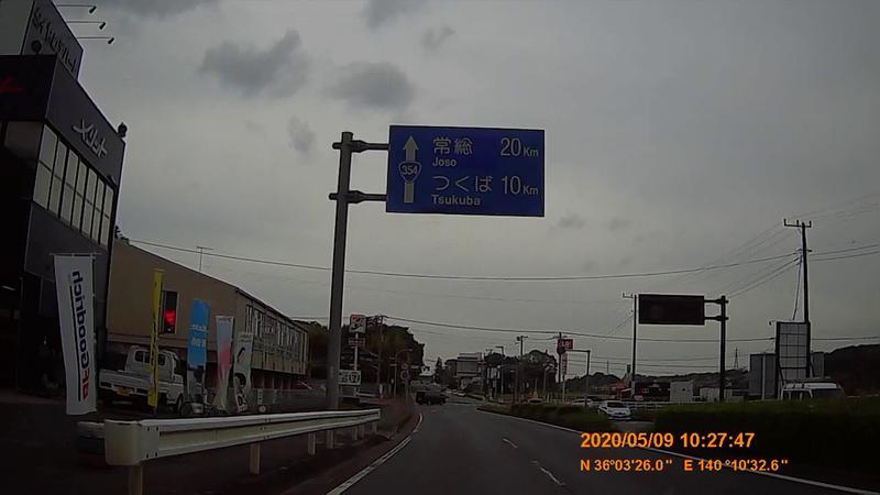 f:id:japan_route:20200705113528j:plain