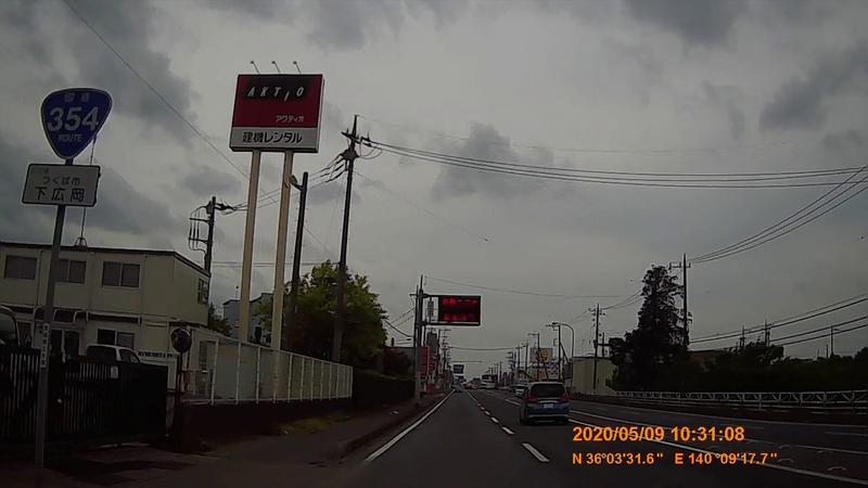 f:id:japan_route:20200705113547j:plain