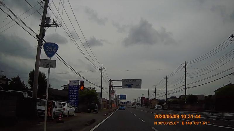 f:id:japan_route:20200705113552j:plain