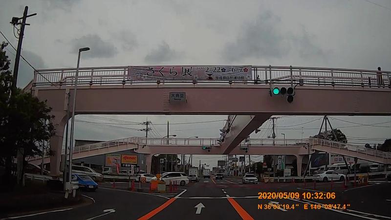 f:id:japan_route:20200705113600j:plain