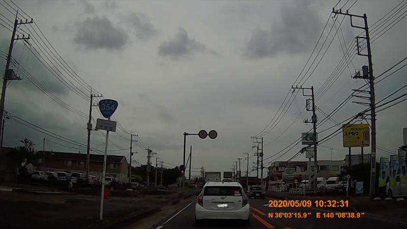 f:id:japan_route:20200705113610j:plain