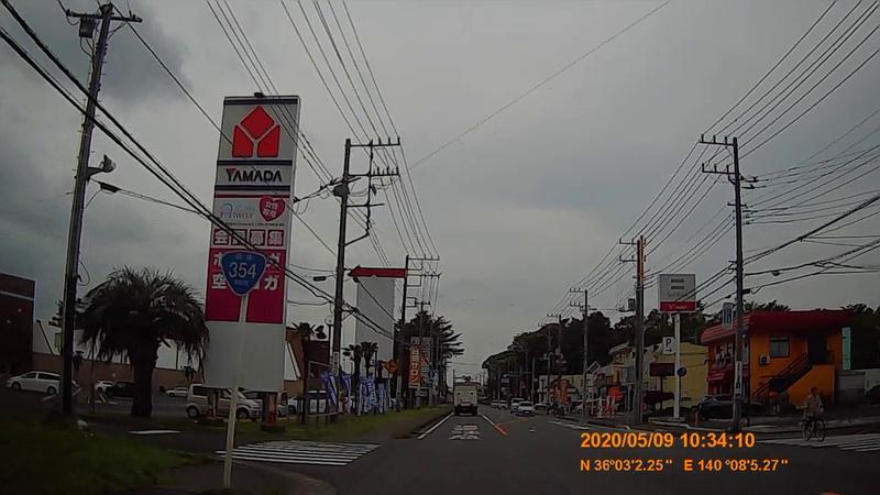 f:id:japan_route:20200705113615j:plain