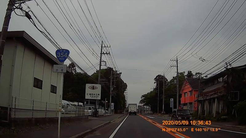 f:id:japan_route:20200705113620j:plain