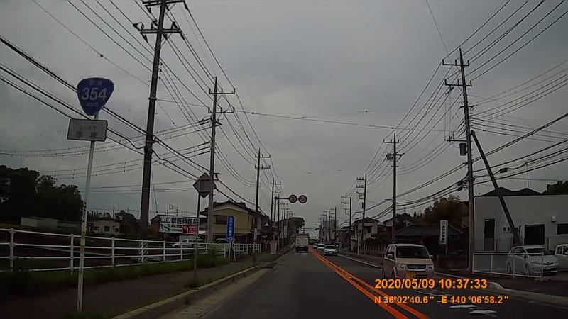 f:id:japan_route:20200705113624j:plain